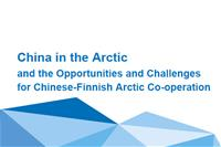 ChinaInTheArctic_cover.jpg
